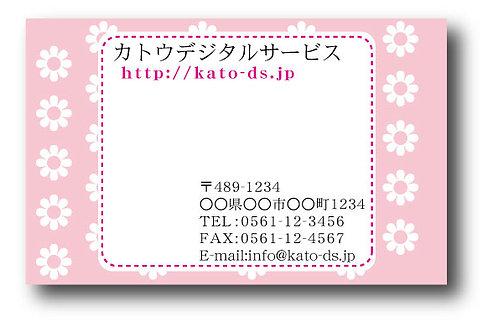 ショップカード_カラー-05