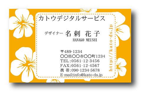 カラー名刺-02