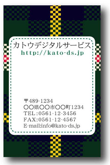 ショップカード_カラー-たて09