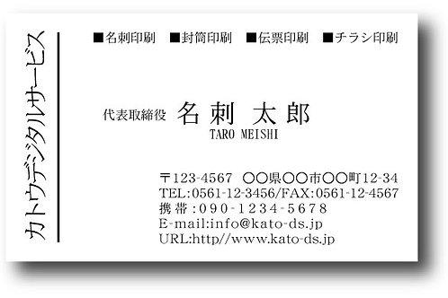 モノクロ名刺-15