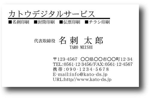 モノクロ名刺-14