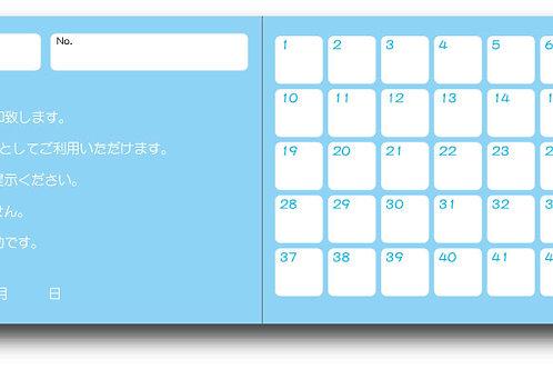 スタンプカード裏面_10-スタンプ45個(カラー)