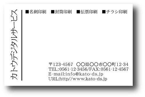 ショップカード_モノクロ-13
