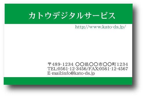 ショップカード_カラー-41