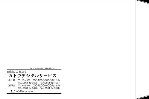 角2封筒(パステルカラータイプ100g)_右向き_02