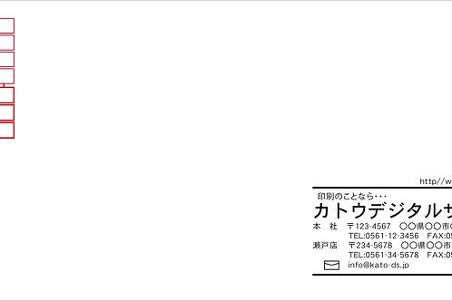長3封筒(カラータイプ70g)_左向き_02