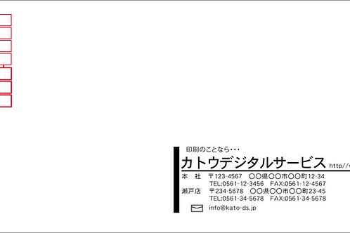 長3封筒(カラータイプ70g)_左向き_04