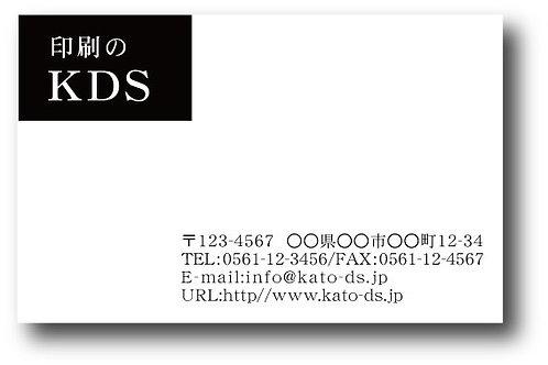 ショップカード_モノクロ-12