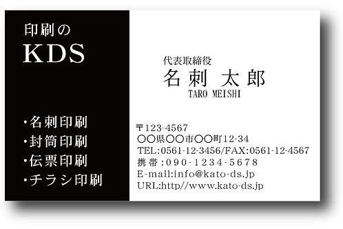 モノクロ名刺-11