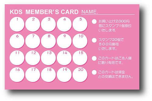ショップカード裏面_15-スタンプカード丸-20個(カラー)