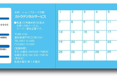 スタンプカード裏面_16-地図制作(カラー)