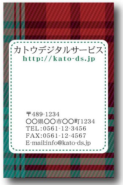 ショップカード_カラー-たて08