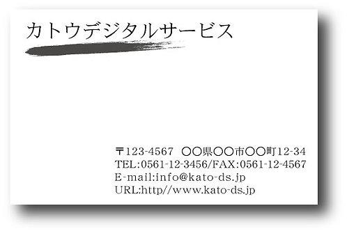 ショップカード_モノクロ-03