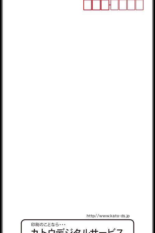 長3封筒(クラフトタイプ70g)_縦型_03 100枚2,850円~●クリック後印刷枚数を選んで下さい。