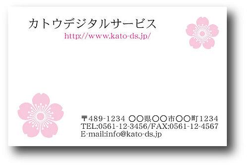 ショップカード_カラー-20