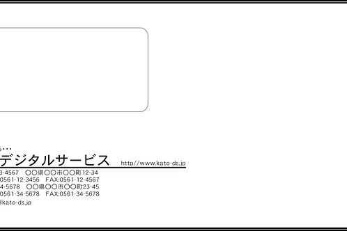 長3窓付き封筒(パステルカラータイプ80g)_01