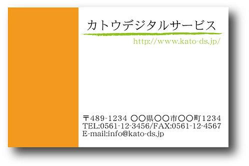 ショップカード_カラー-47