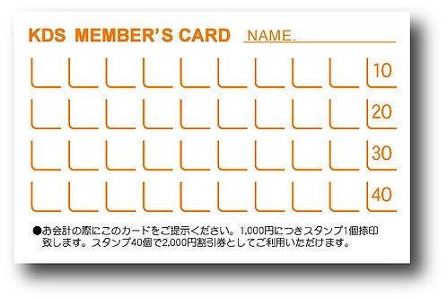 ショップカード裏面_19-スタンプカード40個(カラー)