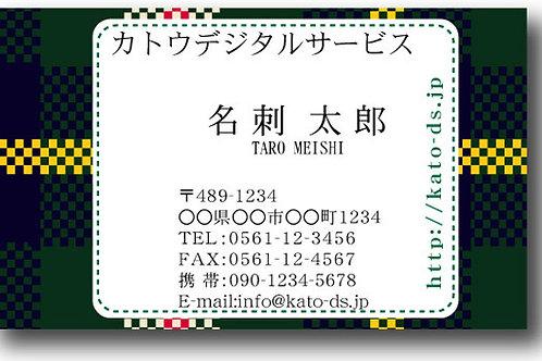 カラー名刺-09