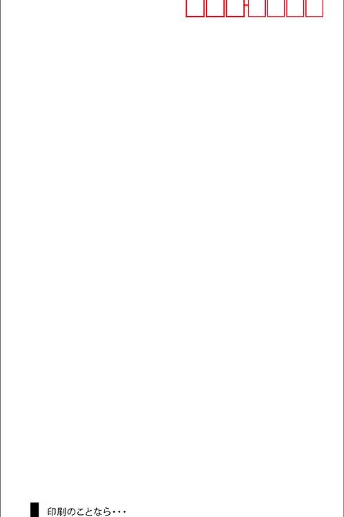 長3封筒(クラフトタイプ70g)_縦型_04 100枚2,850円~●クリック後印刷枚数を選んで下さい。
