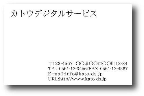 ショップカード_モノクロ-01