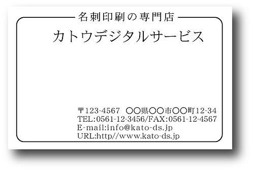 ショップカード_モノクロ-05