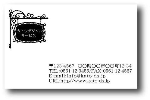 ショップカード_モノクロ-17