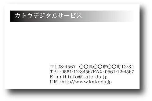 ショップカード_モノクロ-06
