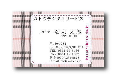 カラー名刺-10