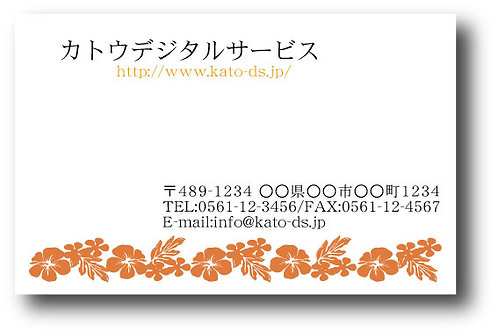 ショップカード_カラー-18