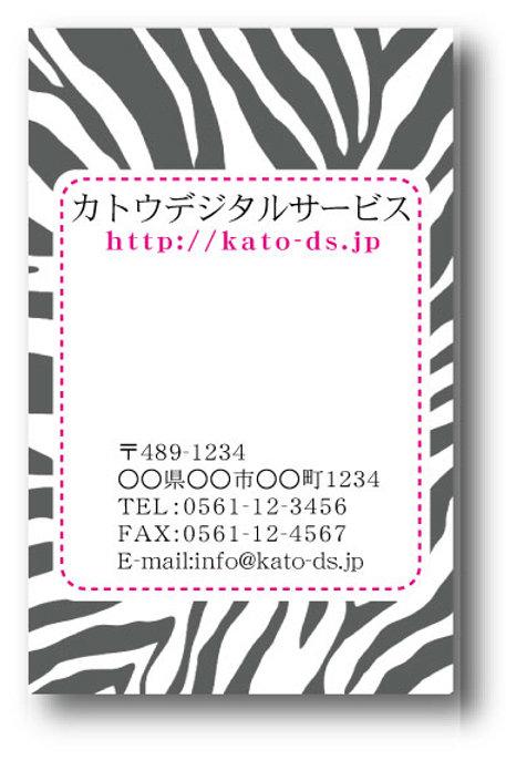 ショップカード_カラー-たて06
