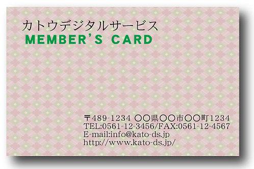 ショップカード_カラー-64