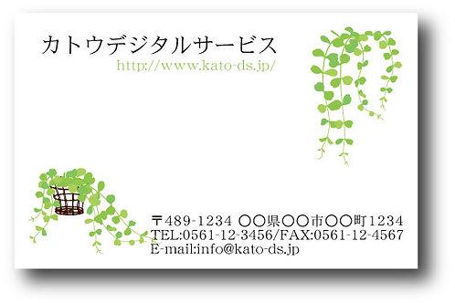 ショップカード_カラー-52