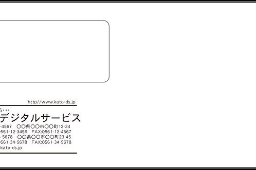 長3窓付き封筒(パステルカラータイプ80g)_02