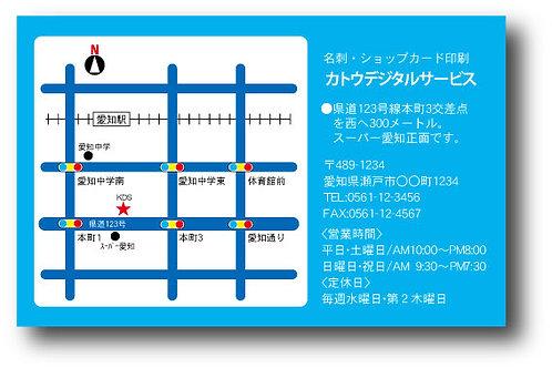 ショップカード裏面_20-地図制作
