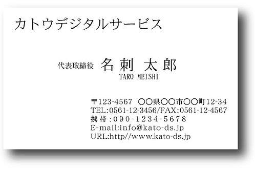 モノクロ名刺-01