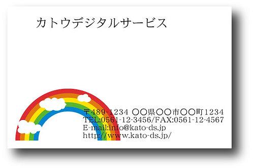ショップカード_カラー-15