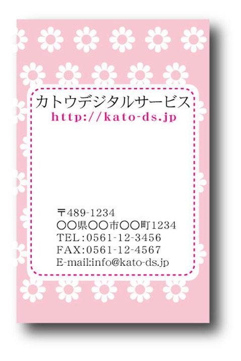 ショップカード_カラー-たて05