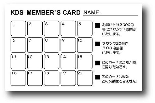 ショップカード裏面_04-スタンプカード角-20個