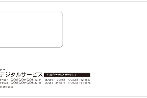 長3窓付き封筒(クラフトタイプ70g)_06
