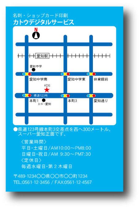 ショップカード裏面たて_15-地図制作(カラー)