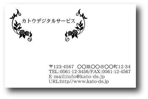 ショップカード_モノクロ-20