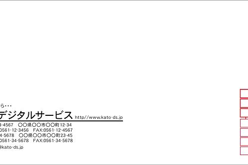 長3封筒(クラフトタイプ70g)_右向き_04 100枚2,850円~●クリック後印刷枚数を選んで下さい。