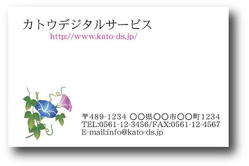 ショップカード_カラー-28