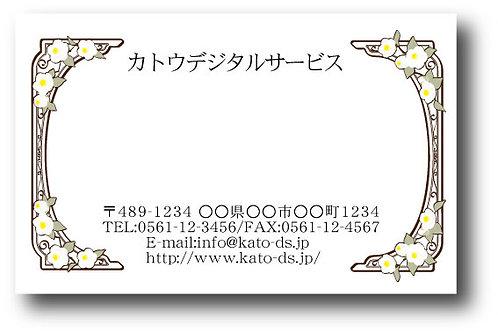 ショップカード_カラー-36