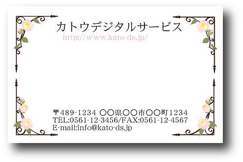 ショップカード_カラー-30