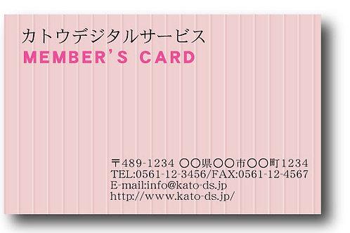 ショップカード_カラー-61
