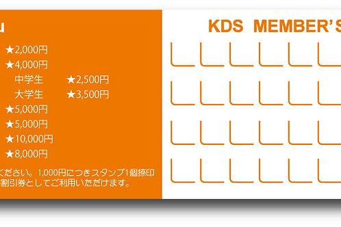 スタンプカード裏面_08-メニュー&スタンプ40個(カラー)