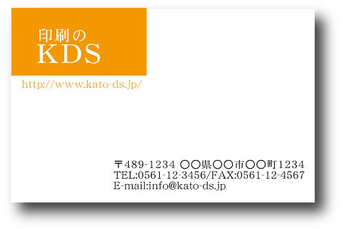ショップカード_カラー-44