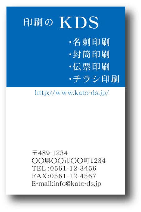 ショップカード_カラー-たて43